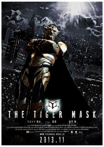 L uomo tigre tiger man da cartone animato a film tiger mask